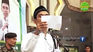 Apa Bahaya Riba ? Ustadz Abdul Somad Lc. MA
