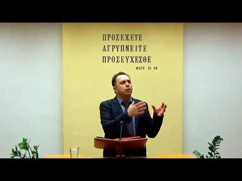 23.10.2019 - Β Πέτρου Κεφ 1:12-21 - Τάσος Ορφανουδάκης
