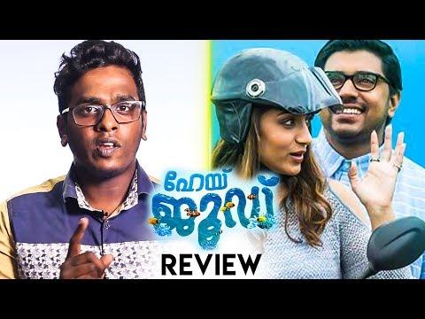 Hey Jude Review   Nivin Pauly   Trisha   Shyamaprasad