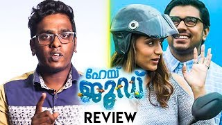 Hey Jude Malayalam Movie Review | Nivin Pauly | Trisha | Shyamaprasad