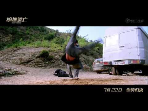 Skiptrace (2016) Official NEW Trailer (27.06.) - Jackie Chan, Johnny Knoxville, Fan Bingbing
