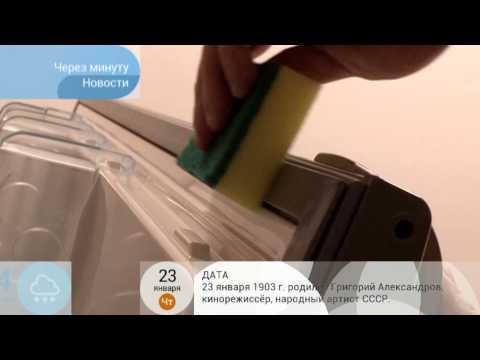 Что делать, если отошла уплотнительная резинка на холодильнике