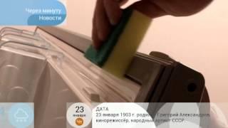 Что делать, если отошла уплотнительная резинка на холодильнике(, 2014-11-07T19:05:38.000Z)