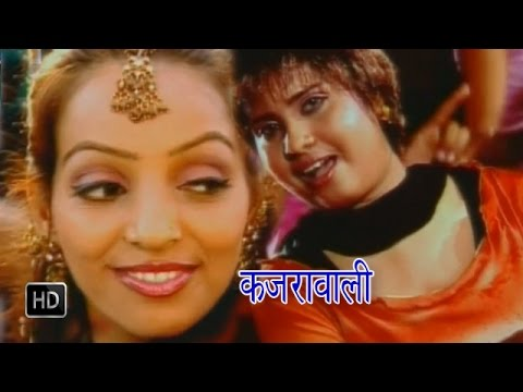 Kajrawali || कजरा वाली  || Bhojpuri Super Star Devi || Video Juke Box songs