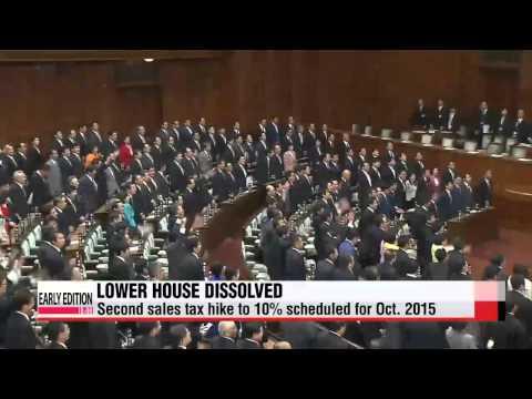 Japanese PM dissolves lower house of parliament, calls snap elections   일본 중의원 해