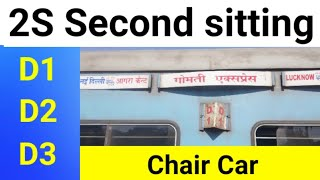 Download 2s second sitting coach   Chair Car   D1 coach in train   2s seat in train   2s coach in train   2s