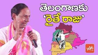 క స ఆర ర త ర జ వ య హ మ దస త సమర శ ఖమ   kcr planning to go mid term polls in telangana