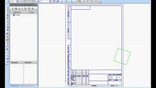 Редактирование. Преобразование объектов в Компас 3D