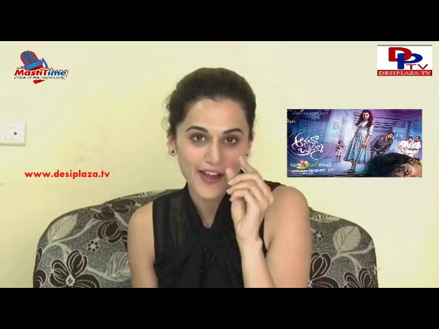 Taapsee Exclusive - ANANDO BRAHMA Movie Exclusive | Taapsee | Vennela Kishore |