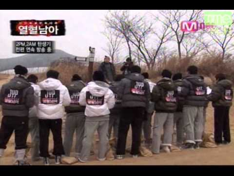 [TIME2SUB] 080208 Hot Blood EP 3 - 2AM & 2PM (eng Subs)