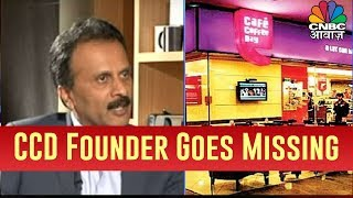 Cafe Coffee Day founder VG Siddhartha's last letter to shareholders