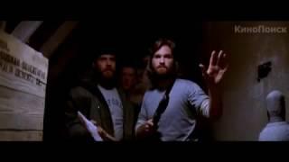 Нечто (1982) русский трейлер