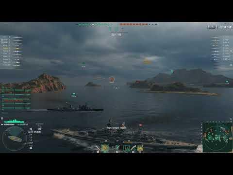 World Of Warships Бой на линкоре Гнейзенау ( gneisenau)