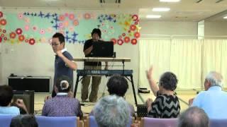 きよしのズンドコ節 (氷川きよし) IN さわやか荘敬老の日お楽しみ会 Song by AllOK (ACT.9-5)
