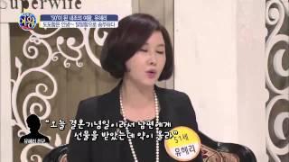 이만기, 다시 태어나면 배우 유혜리랑 살아보고 싶다?!_채널A_내조의 여왕 18회