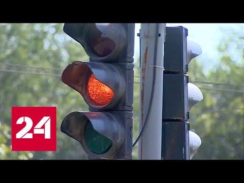 В Самаре водители перерисовали разметку, чтобы избежать штрафов - Россия 24