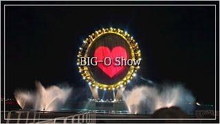 여수 세계 박람회 BIG-O SHOW