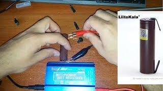Розпакування та тест літій-іонних акумуляторів. Повне розчарування! Але можливо це підробка.