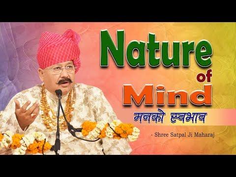 Nature of Mind - Shree Satpal Ji Maharaj