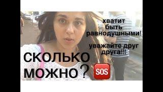 Смотреть видео МОСКВА МОИМИ ГЛАЗАМИ: АНТИТАБАЧНЫЙ ЗАКОН, ЭРМИТАЖ! онлайн