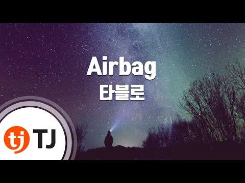 [TJ노래방] Airbag - 타블로(Feat.나얼) (Airbag - tablo) / TJ Karaoke