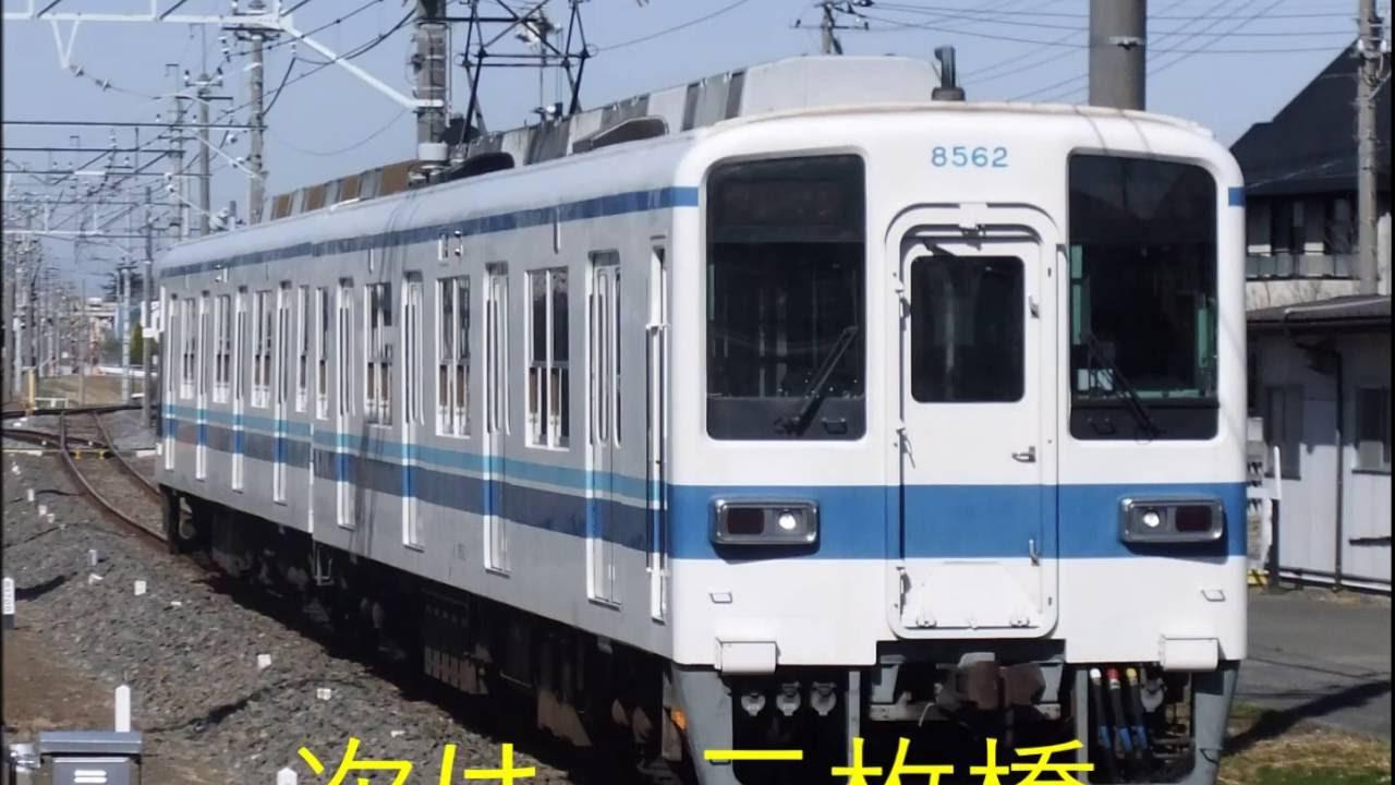 東武小泉線・桐生線 東小泉→太田...