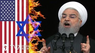 "Iran terms Israel and U.S. as ""root"" of regional problems - TV7 Israel News 18.04.19"