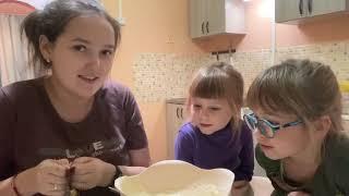 Розыгрыш миллиона Готовим с детьми торт Алина пришла и не хочет мыть посуду
