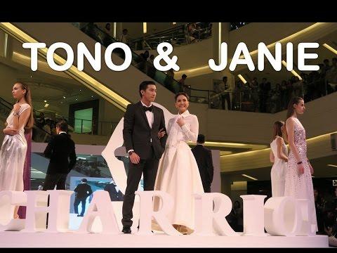 โตโน่ ควง เจนี่ ไปเดินกลางห้างดัง  ในงาน แฟชั่นโชว์  fashion show CHARRIOL GENEVE #โตโน่ #เจนี่