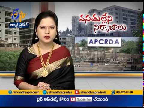 No Basic Infrastructure in New AP Capital | CRDA Failed | A Report