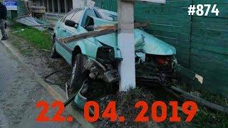 ☭★Подборка Аварий и ДТП/Russia Car Crash Compilation/#874/April 2019/#дтп#авария