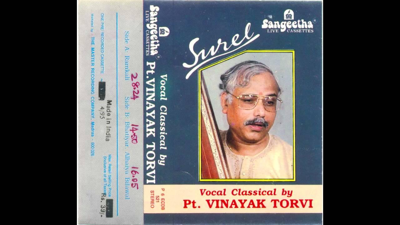 Surel - Bhatiyar Alhaiya Bilawal