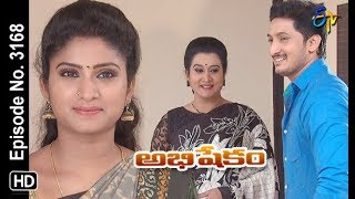 Abhishekam | 12th March 2019 | Full Episode No 3168 | ETV Telugu