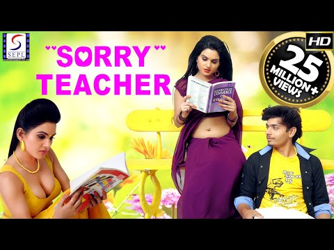 Sorry Teacher - Hindi Movies 2017 Full Movie HD l Kavya Sing