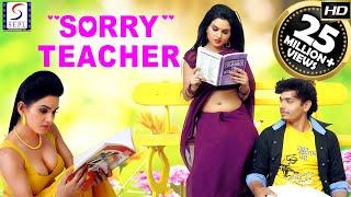 Video Sorry Teacher - Hindi Movies 2017 Full Movie HD l Kavya Singh, Aryaman, Abhinay download MP3, 3GP, MP4, WEBM, AVI, FLV Mei 2018