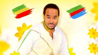 Mamila Lukas - Be Adis Amet | በአዲስ አመት - New Ethiopian Music 2018 (Official Video)