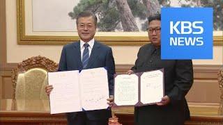 Era of No War / KBS뉴스(News)