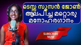 Oru Mezhukuthiri Pole | Tessa Susan John | Super Hit Malayalam Christian Devotional Song