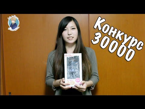 Конкурс! 30000 подписчиков. Фигурка Юи из K-on