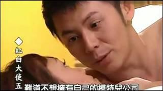 巅峰时代02吻戏床戏