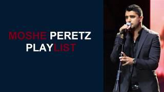 moshe Peretz songs