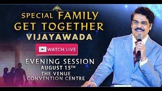 Live from Special Family Meeting | Vijayawada | 15-AUG-2019 ...