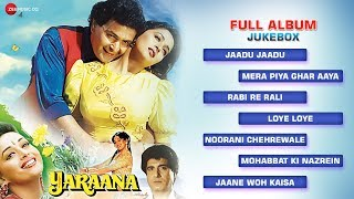 Yaraana [1995] - Full Songs - Audio Jukebox - Madhuri Dixit, Rishi Kapoor - Superhit Songs