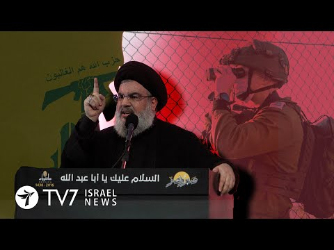Hezbollah Warns Israel Over War Prospects;Turkey To Expand Military Operations-TV7 Israel News 17.02