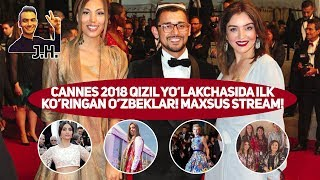 Cannes 2018 qizil yo'lakchasida ilk ko'ringan o'zbeklar! Maxsus STREAM!