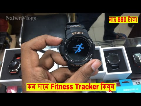 SmartWatch Shop In Dhaka 💥 Buy Cheapest Fitness Tracker 2018 💥 NabenVlogs