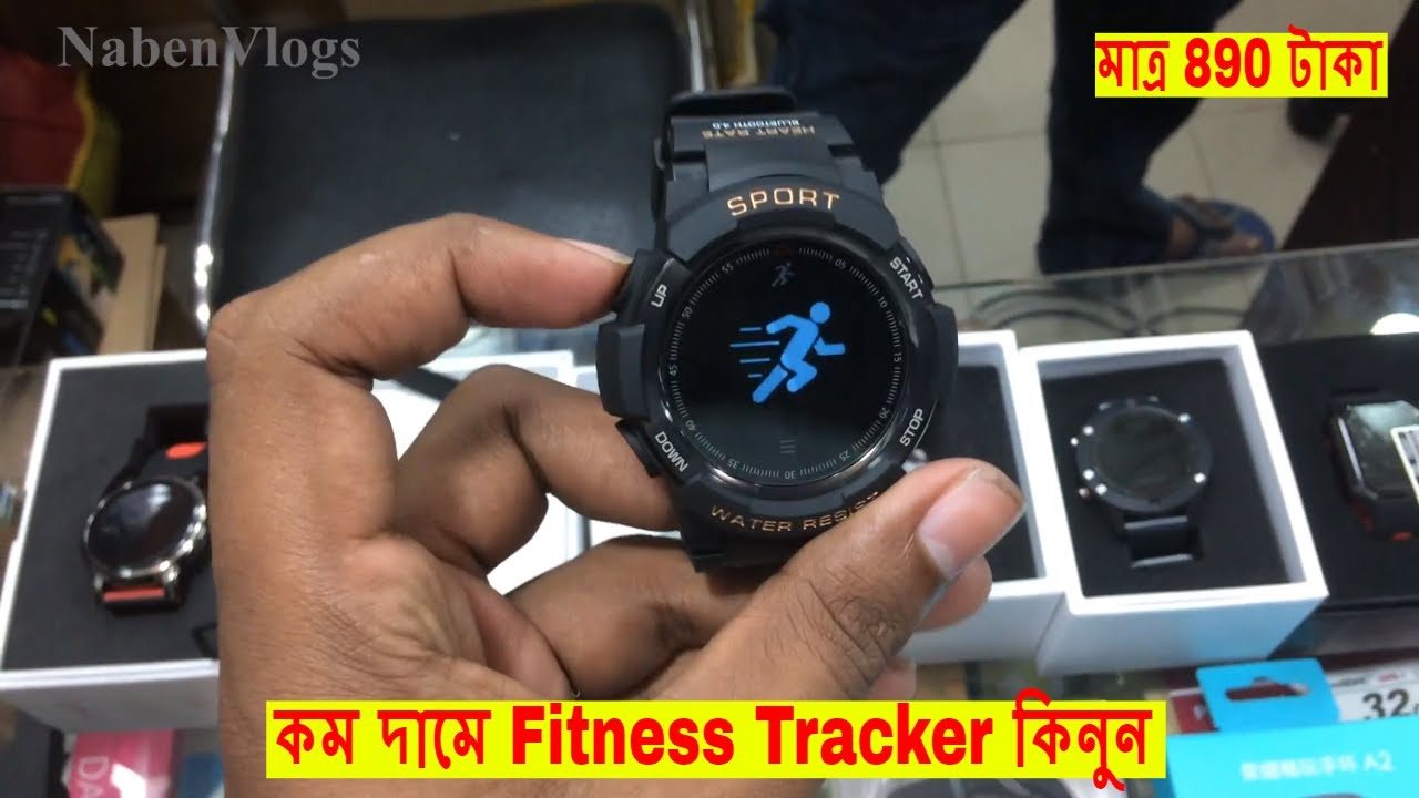 1b56826ab99 SmartWatch Shop In Dhaka 💥 Buy Cheapest Fitness Tracker 2018 💥 NabenVlogs