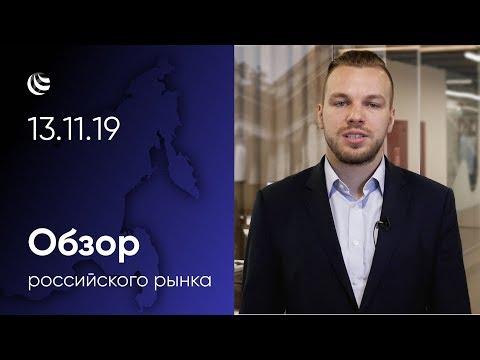 Рекомендуем покупать акции Юнипро