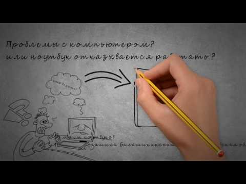 Ремонт ноутбуков Пестово  Балашиха  Балашихинский район  Московская область