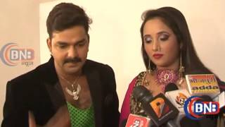 Bhojpuri Film Sarkar Raj Exclusive Interview With Rani Chatterjee & Pawan Singh